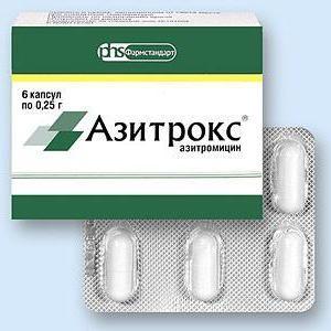 азитроміцин 250 інструкція із застосування дітям
