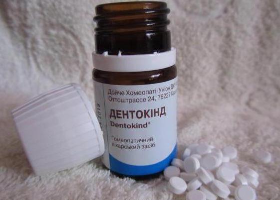 Дентокінд таблетки інструкція відгуки