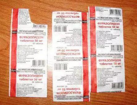 фуразолідон інструкція із застосування ціна відгуки аналоги