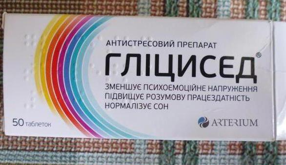 гліцисед інструкція