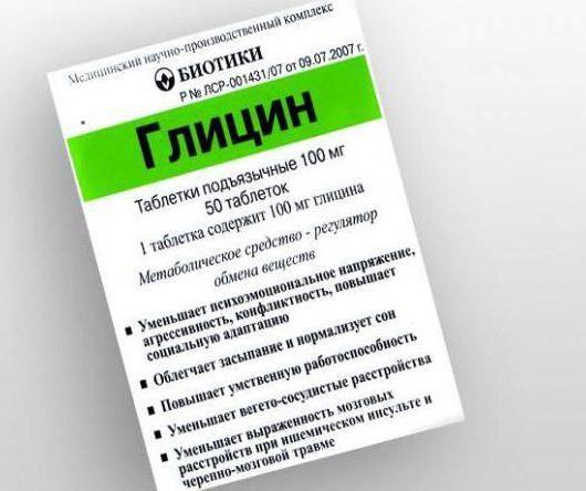 таблетки гліцисед інструкція
