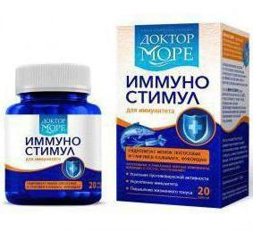 ісміген 0007 n10 імуномодулятори