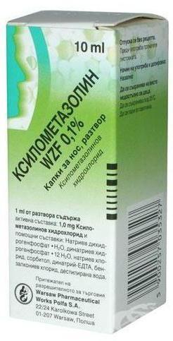 ксилометазолін інструкція із застосування