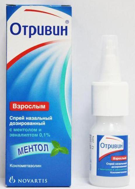 ксилометазолін інструкція із застосування складу