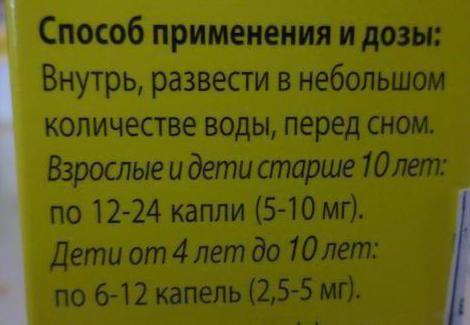 Лаксигал Тева інструкція із застосування