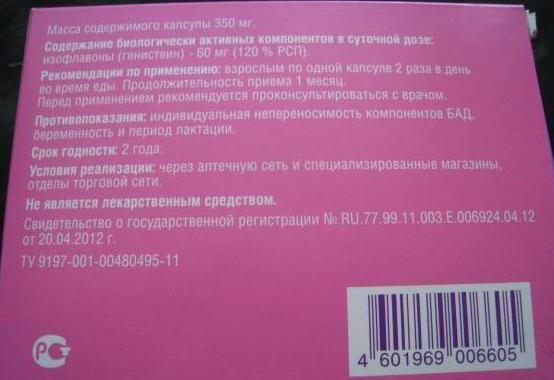 Менора плюс інструкція із застосування ціна відгуки