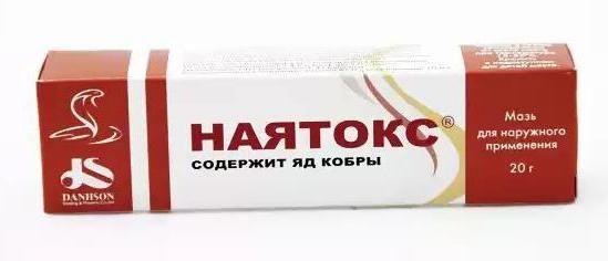 Фото - Препарат