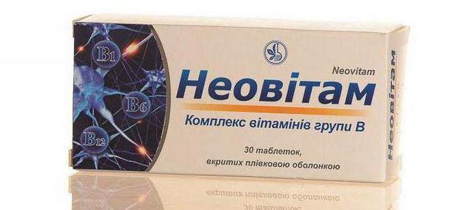 таблетки неовітам