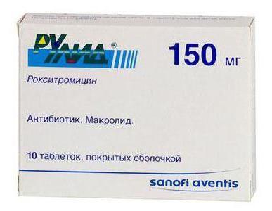 рокситроміцин інструкція із застосування