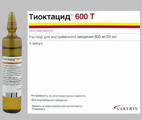 Тіоктацід 600бв застосування у дітей