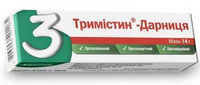 Тримістин мазь інструкція із застосування