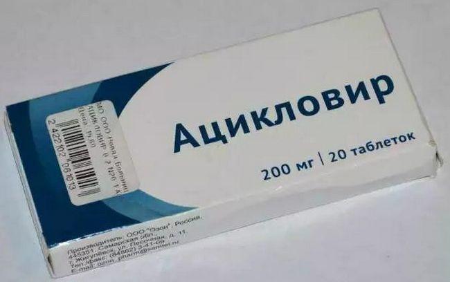 Фото - Препарати від герпесу на губах: таблетки і найкращі засоби. Профілактика герпесу на губах: таблетки