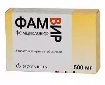 профілактика герпесу на губах таблетки