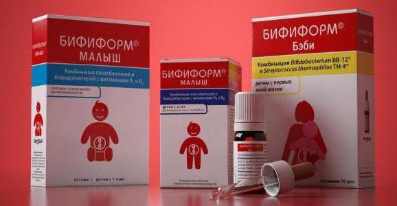 Прибуток для дітей після антибіотиків