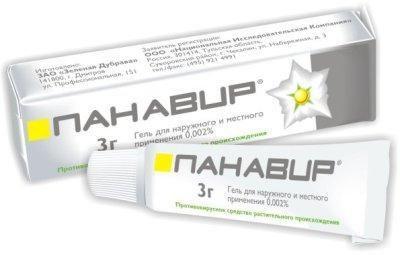 противірусні препарати при герпесі на губах