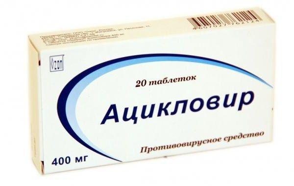 противірусні препарати проти герпесу