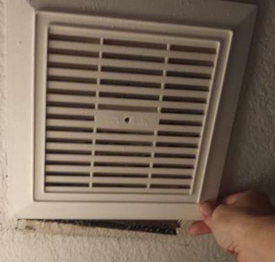 перевірка витяжної вентиляції