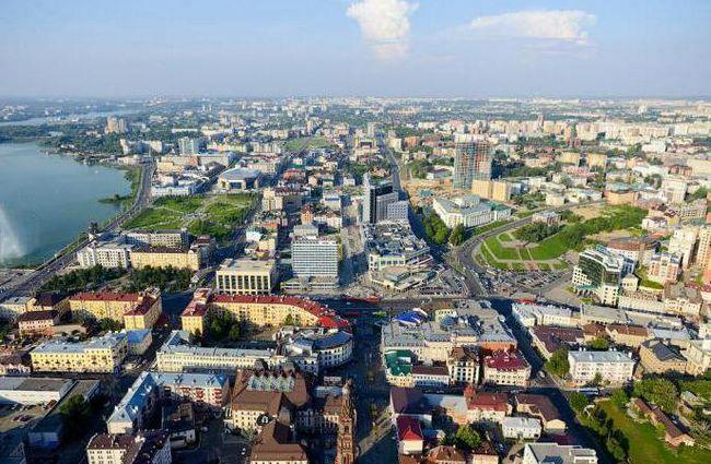 Московський район Казані