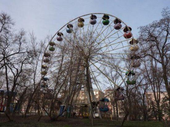 розваги в Ростові на Дону для сім'ї
