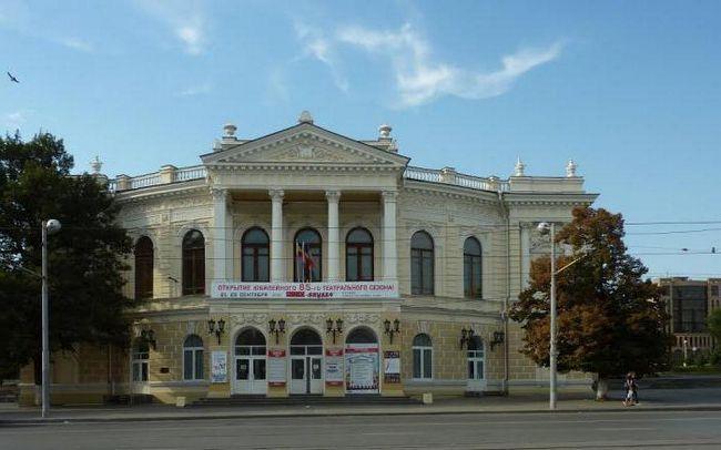 набережна Ростові на Дону розваги