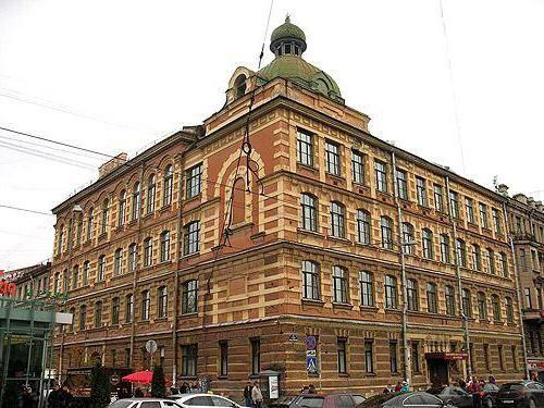 Фото - Рейтинг шкіл СПб за результатами ЄДІ