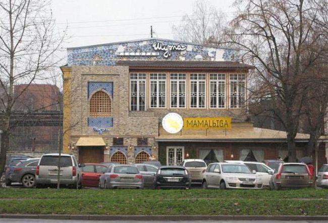 ресторан мамалига
