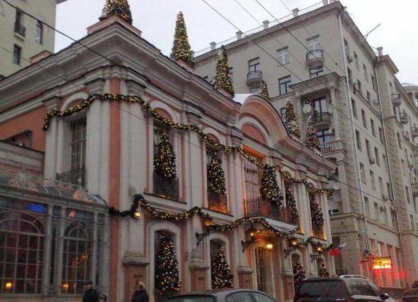 Ресторан Пушкін Москва