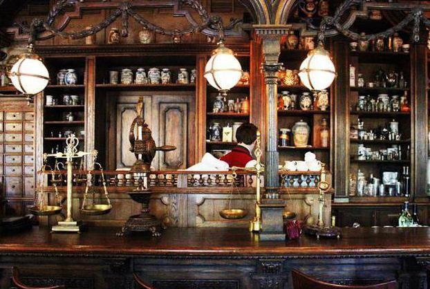 меню ресторану пушкин в москві фото страв