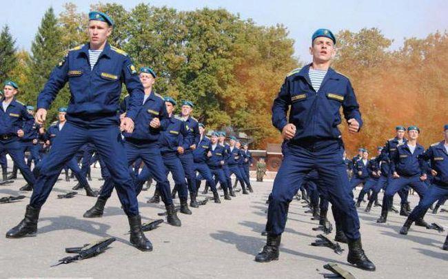 рязанське військове повітряно десантне командне училище