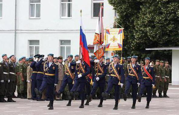 рязанське військове училище як вчинити