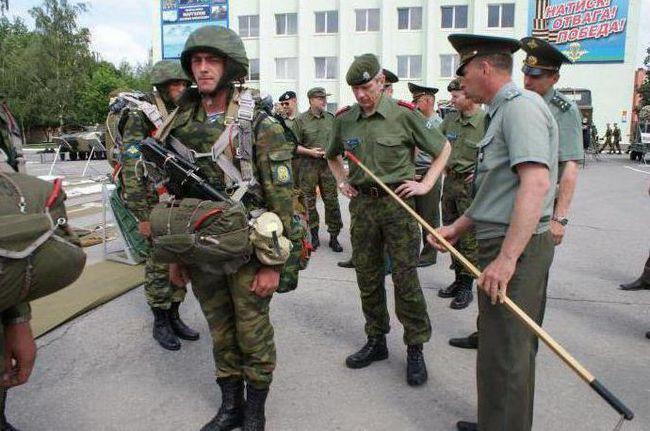 рязанське вище військове училище зв'язку