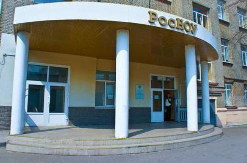 коледж Росноу в москві відгуки