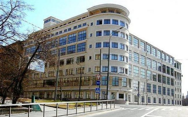 російський новий університет Росноу відгуки