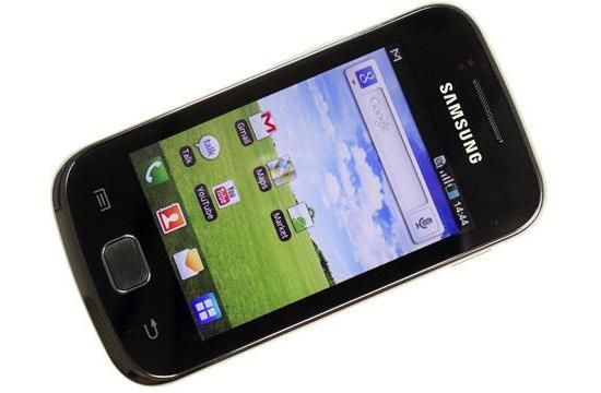 телефон samsung galaxy gio