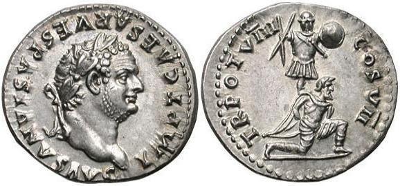 срібні монети стародавньої руси