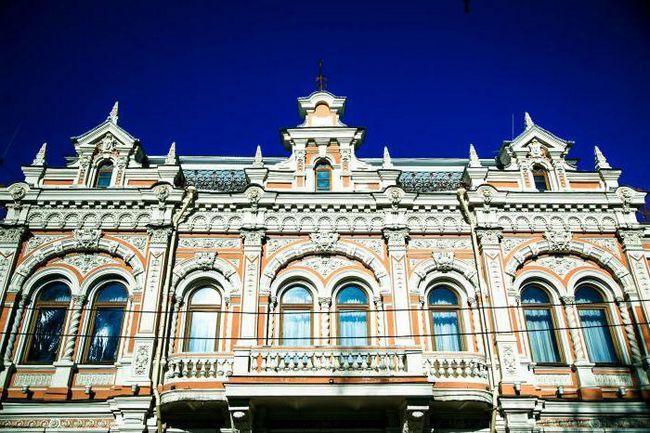 Музеї Краснодара