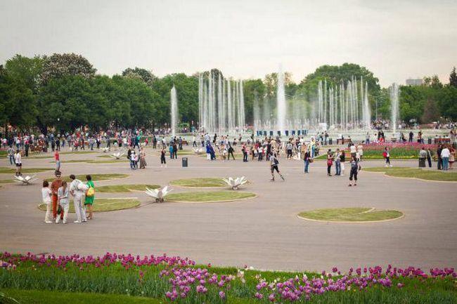 красиві парки москви
