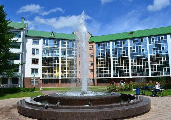 Фото - Санаторії Янгантау, Башкортостан. Відгуки про лікування