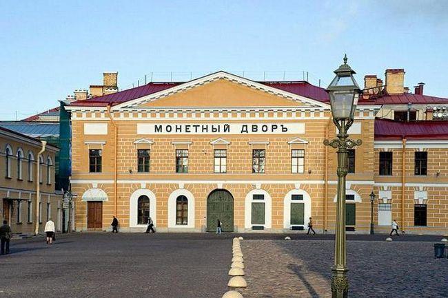 Фото - Санкт-Петербурзький монетний двір і його історія