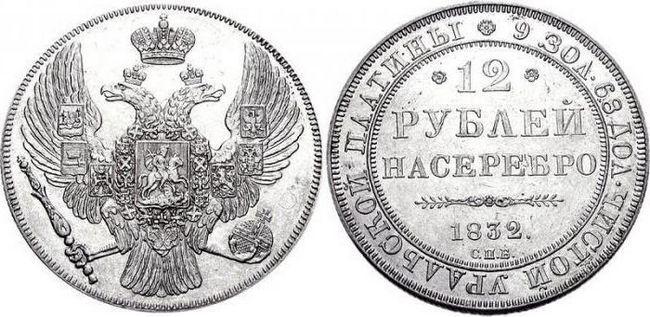 СПМД Санкт-Петербурзький монетний двір