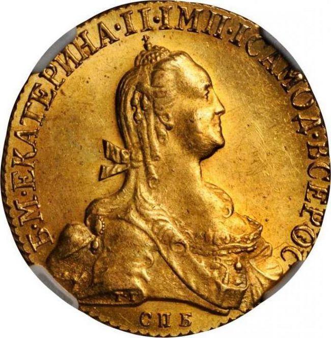 Санкт-Петербурзький монетний двір клеймо