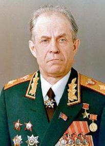 маршал Ахромеєв сім'я