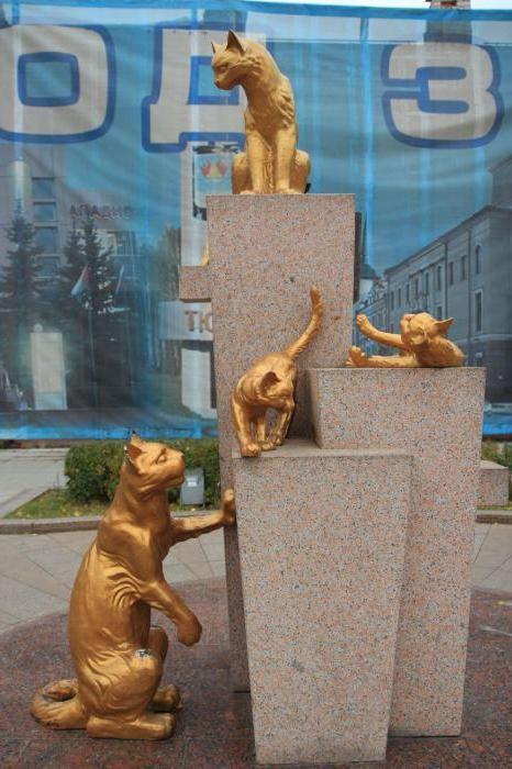 Пам'ятники котам