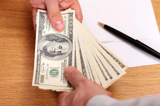 суміщення професій посад оплата