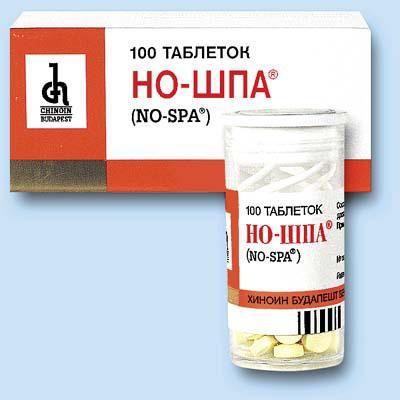 спазмолітики при панкреатиті препарати