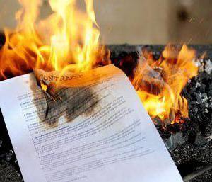 пошкодження документів