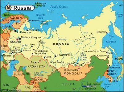 країни з якими межує росія