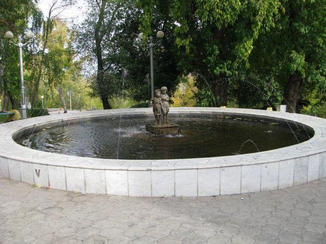 Струківська парк самара