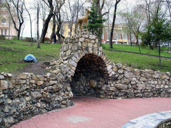 Струківська парк в Самарі