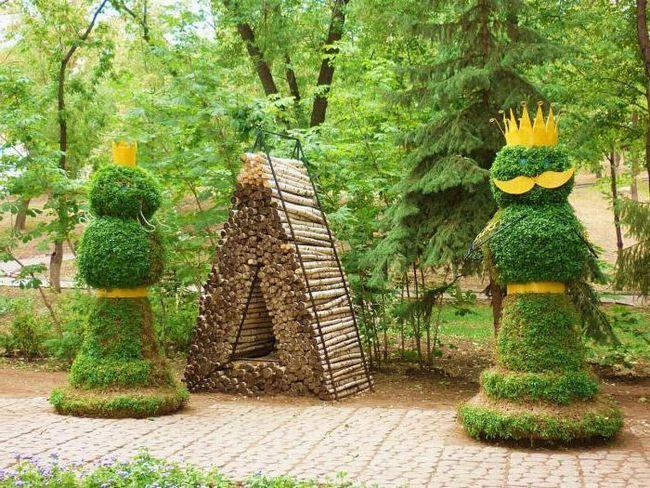 Струківська парк самара фото